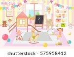 kids club  illustration. flat... | Shutterstock .eps vector #575958412