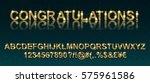 congratulations. gold... | Shutterstock .eps vector #575961586