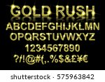 gold rush. gold alphabetic... | Shutterstock .eps vector #575963842