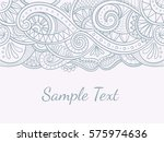 abstract background with hand... | Shutterstock .eps vector #575974636
