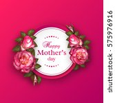 happy mother's day greeting... | Shutterstock .eps vector #575976916