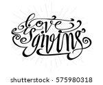 life is giving. hand lettered... | Shutterstock .eps vector #575980318