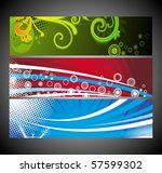 Abstract Wave Banners Multi...