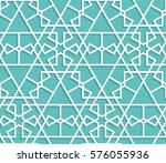islamic color blue turquoise... | Shutterstock .eps vector #576055936