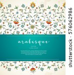 vector vintage card  seamless... | Shutterstock .eps vector #576062986