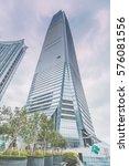 hong kong  china   jan 5 ... | Shutterstock . vector #576081556