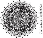 ethnic mandala ornament....   Shutterstock .eps vector #576083662