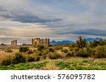 a ruined ancient city in turkey | Shutterstock . vector #576095782