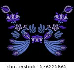 embroidery with peacock birds ... | Shutterstock .eps vector #576225865
