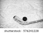 closeup of one hockey stick and ... | Shutterstock . vector #576241228