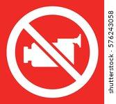 do not  record  video | Shutterstock .eps vector #576243058