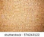 egyptian hieroglyphs on the wall   Shutterstock . vector #576263122