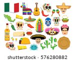 vector set of mexican elements... | Shutterstock .eps vector #576280882