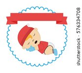border with label and sleep... | Shutterstock .eps vector #576334708
