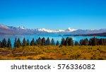 panoramic view of lake pukaki... | Shutterstock . vector #576336082
