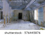 abandoned building under... | Shutterstock . vector #576445876