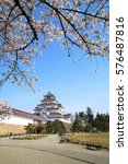 aizuwakamatsu castle and cherry ... | Shutterstock . vector #576487816