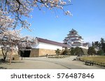 aizuwakamatsu castle and cherry ... | Shutterstock . vector #576487846