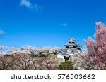 shirakawa komine castle and... | Shutterstock . vector #576503662