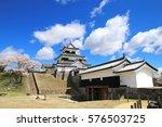 shirakawa komine castle and... | Shutterstock . vector #576503725