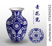 navy blue china porcelain vase...   Shutterstock .eps vector #576541012