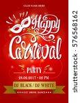 carnival hand drawn lettering ... | Shutterstock .eps vector #576568162