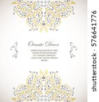 vector gold ornamental ... | Shutterstock .eps vector #576641776