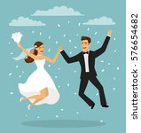 just married funny couple ... | Shutterstock .eps vector #576654682