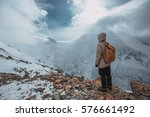high mountains under snow in... | Shutterstock . vector #576661492
