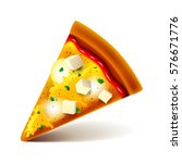 cheese pizza slice isolated... | Shutterstock .eps vector #576671776