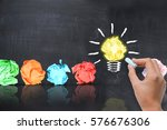 creative mind and leadership... | Shutterstock . vector #576676306