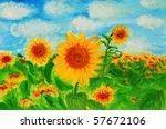 sunflower | Shutterstock . vector #57672106