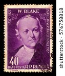 romania   circa 1958  a stamp... | Shutterstock . vector #576758818