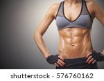 cropped image of a fitness... | Shutterstock . vector #576760162