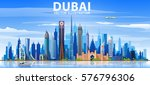 Stock vector  dubai skyline with panorama in sky background vector illustration business travel and tourism 576796306