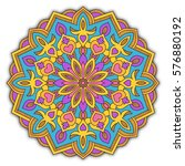color mandala vector ethnic... | Shutterstock . vector #576880192