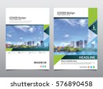 brochure  flyer  leaflet  cover ... | Shutterstock .eps vector #576890458