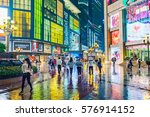 chongqing  china   september 18 ... | Shutterstock . vector #576914152