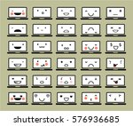 set of cute  geek  vector...   Shutterstock .eps vector #576936685