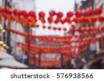 red china town lanterns handing ... | Shutterstock . vector #576938566