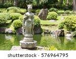 japanese park under a beautiful ...   Shutterstock . vector #576964795