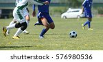 football soccer | Shutterstock . vector #576980536