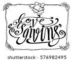 love is giving. hand lettered...   Shutterstock .eps vector #576982495
