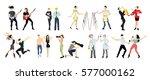 different professions set.... | Shutterstock . vector #577000162