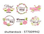 floral shop badge decorative... | Shutterstock .eps vector #577009942