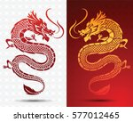Stock vector illustration of traditional chinese dragon vector illustration 577012465