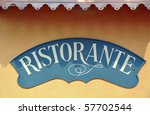 Beautiful Italian Restaurant sign (Ristorante) with room for your copy space underneath if needed. - stock photo