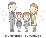 illustration of entrance... | Shutterstock .eps vector #577058356
