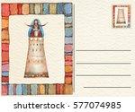 hand drawn back postcard ... | Shutterstock . vector #577074985