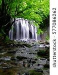 waterfall in japan.  | Shutterstock . vector #577086262